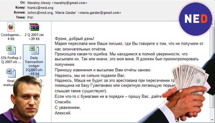 http://via-midgard.info//uploads/posts/2012-04/1335373990_navanly-fail.jpg