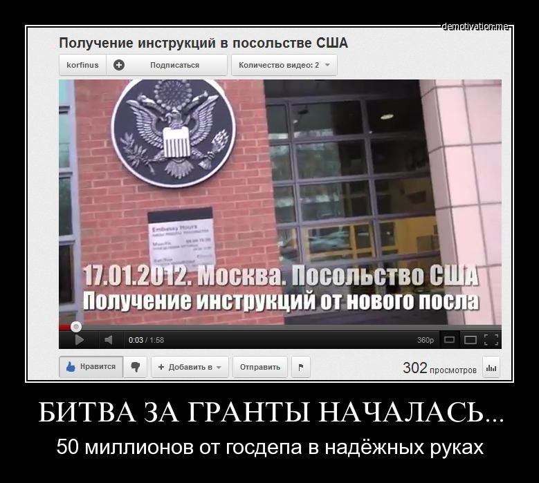 Ипотека Сталина: 1% годовых на 12 лет 1335374018_grantoegy-instruktazh