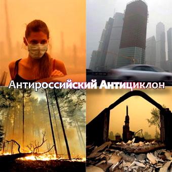 Николай Левашов. Антироссийский Антициклон 1 [Интервью]