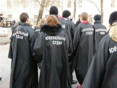 ИУДО-Ювенальное насилие – сопротивление продолжается.