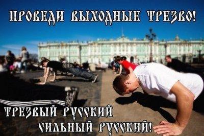 Нападение на участников Русской пробежки в Анапе! Нельзя игнорировать, подключайтесь к поддержке!