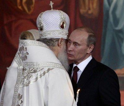 Православнутый лохотрон