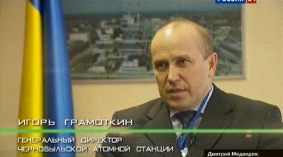 Государство Чернобыль (2011) IPTVRip