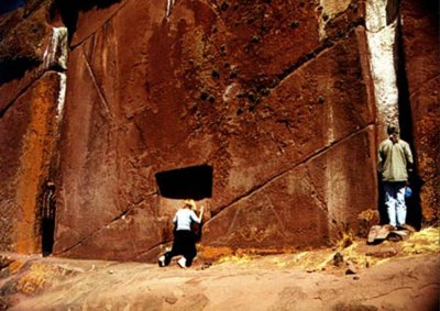 Врата Богов найдены: Портал Араму Муру