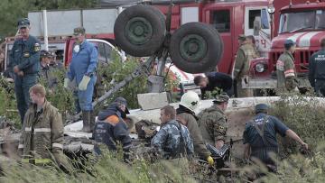 Уничтожение российской авиации Тайным Мировым Правительством