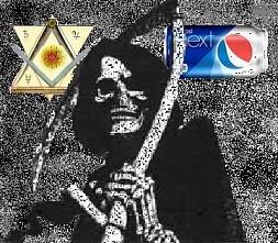 Системный каннибализм для поколения Next
