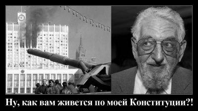 Хазарстан на обломках России. В обмен на отказ от ПРО