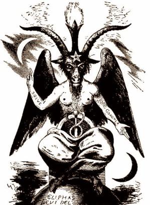 Коловрат - Зиккурат, Церковь Сатаны
