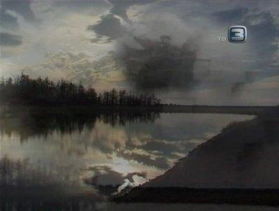 Городские легенды. Перенестись в прошлое. Байкальские миражи (2011) IPTVRip