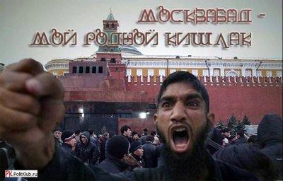 """В Москве """"кавказские мажоры"""" избили журналиста - Цензор.НЕТ 5002"""