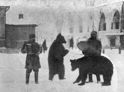 Бубны на Руси