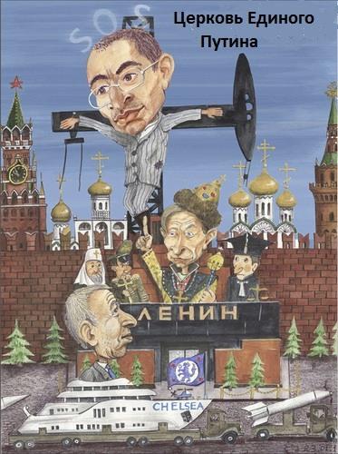 Станет ли Путин другим?