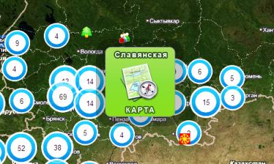 Мидгард-ИНФО представляет первую живую Славянскую карту