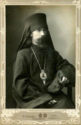 Духовник Царской Семьи - Архиепископ Феофан Полтавский (Быстров)