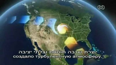 2011: Год, когда Земля сошла с ума / 2011: The Year the Earth Went Wild (2011) SATRip
