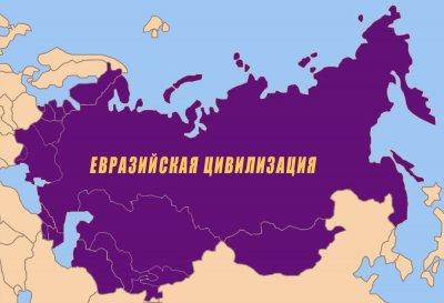 Евразийская дезинтеграция. Почему откалывается Средняя Азия?