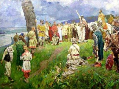 Сегодня 20 Июля День Перуна (Перуница)