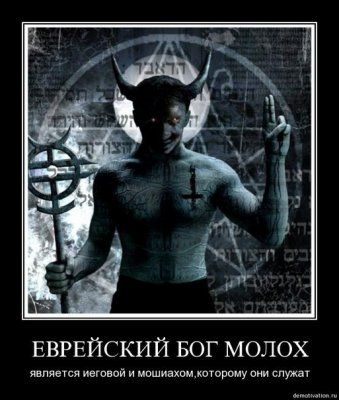Метаморфозы и трюки дьявола дегенерации