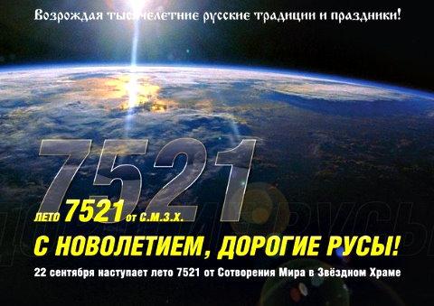 El juego de las imagenes-http://via-midgard.info//uploads/posts/2012-09/1348205758_7521.jpg