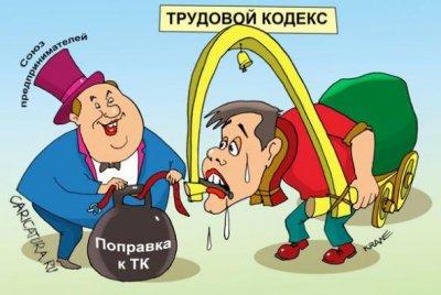 Российский бизнес требует рабов