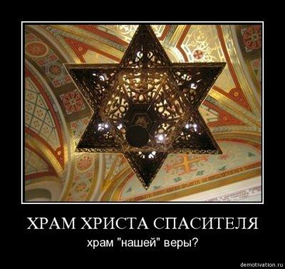 Еврей Белковский отвечает на вопрос:  когда евреи перестанут учить русский народ, как жить?