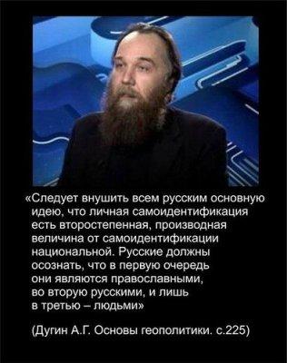 Интервью Владислава Карабанова газете «Завтра»