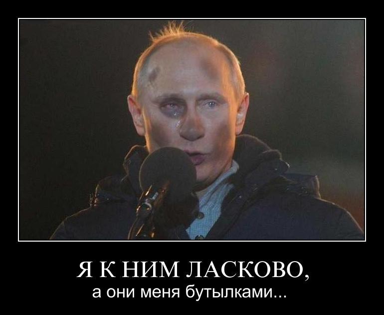 """ЕC вводил санкции против России без давления США и будет """"терпеть"""" до выполнения Минских соглашений, - премьер Италии Ренци - Цензор.НЕТ 2509"""
