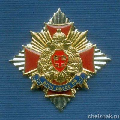 «Армия нового миропорядка» занимает исходные рубежи