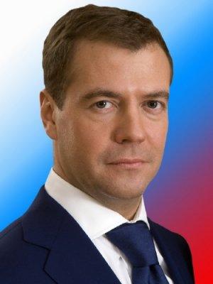 СЕНСАЦИОННОЕ Обращение председателя правительства Российской Федерации Д.А.Медведева к гражданам страны (Остановим геноцид страны в месте!)