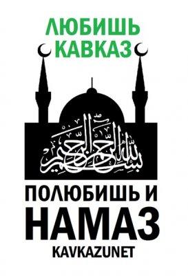 Господа кавказцы