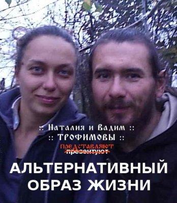 Семинар Альтернативный образ жизни в Киеве