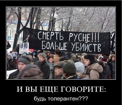 140-миллионную(???) Россию хотят разбавить 70 миллионами мигрантов!!