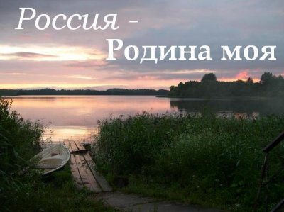 10-летний мальчик - Лев Протасов