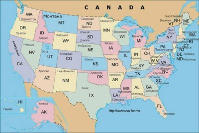 15 штатов подали ходатайство о выходе из США. Доп-ния