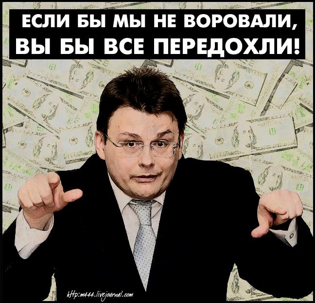 https://via-midgard.com//uploads/posts/2012-12/evgenij-fedorov-i-volshebnyj-pravdorub-razbor.jpg
