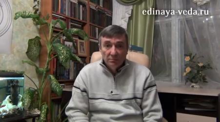 Юрий Гомонов: Культ Млечного пути