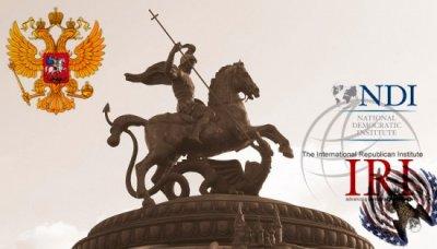 Иностранные агенты NED, NDI и IRI уходят из России