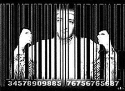 Мир электронного рабства