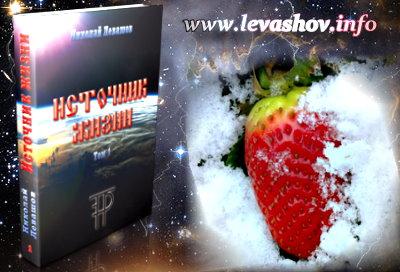 http://via-midgard.info//uploads/posts/2013-01/kakaya-voda-uchastvuet-v-krugooborote.jpg