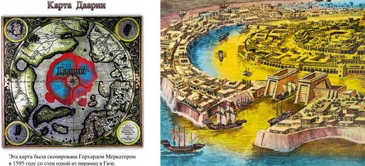 http://via-midgard.info//uploads/posts/2013-01/o-kosmicheskom-proisxozhdenii-chelovechestva-i_10.jpg
