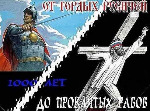 http://via-midgard.info//uploads/posts/2013-01/o-kosmicheskom-proisxozhdenii-chelovechestva-i_14.jpg