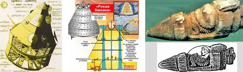 http://via-midgard.info//uploads/posts/2013-01/o-kosmicheskom-proisxozhdenii-chelovechestva-i_8.jpg