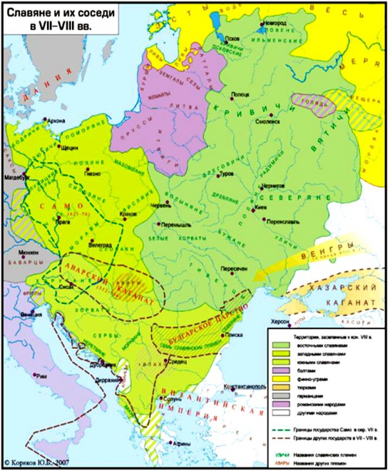 славянских племён в 7-8