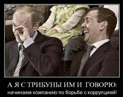 НАТО создает спецотряд быстрого реагирования против нападения России - Цензор.НЕТ 6743