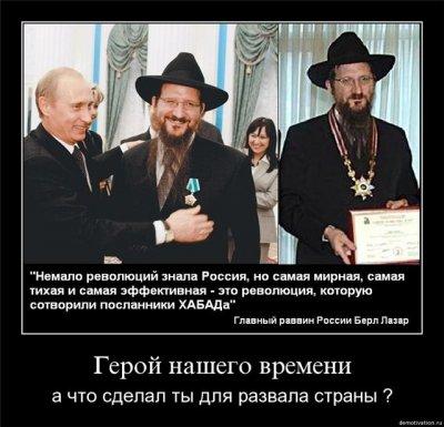 """Ещё раз о нашем НАСТОЯЩЕМ ЯВНОМ Враге. А Шляхов. Доплнения по """"истокам"""" подготовки Майдана."""