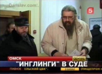 Постановление об оставлении приговора мирового судьи без изменений Хиневичу А.Ю.
