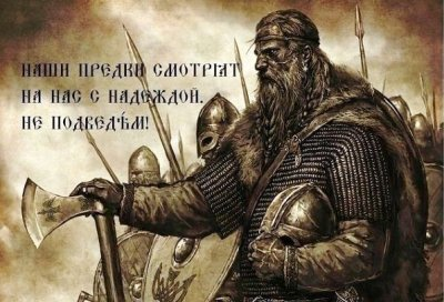ТАЙНА КРОВИ