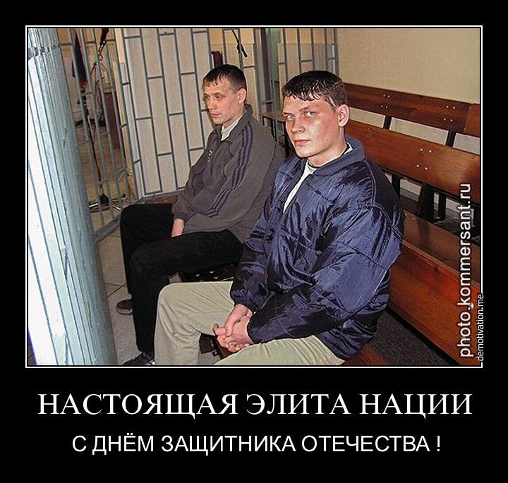 Сбор подписей по делу Русских офицеров Аракчеева и Худякова ...
