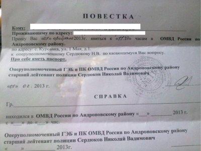 """""""Обзор славянских территорий"""" 06 февраля 2013 с Оксаной Вёльва"""