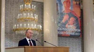 Путин отменил Ювенальную Юстицию!
